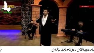 سیروس امامی  گورانی شاد کوردی