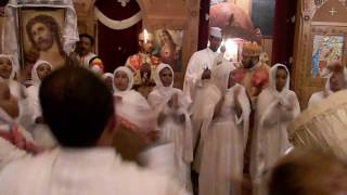 Ethiopian Orthodox Church 2009/2017 YeGetachin YeMedhanitachin YeTinsaie Beal