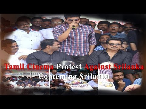Tamil Cinema Protest Against Srilanka - S.j.surya |thambi Ramaiah | Mayilsamy - Contemning Srilanka video