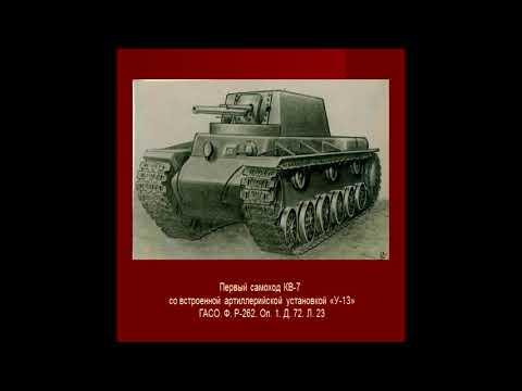 Оружие победы  Танкостроение на урале