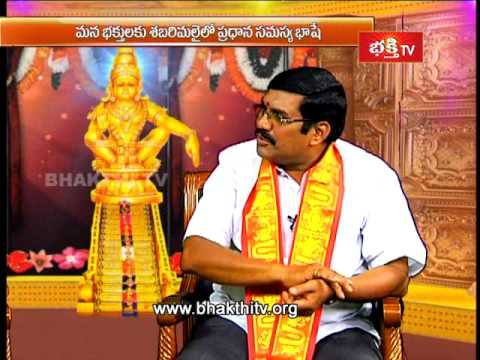 Dharmakshetram | Ayyappa Bhaktula  Kastalu | Disscussion Part 3 video