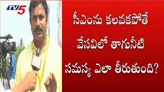 CM Chandrababu to Hold TDP Extensive Meeting at Amaravati