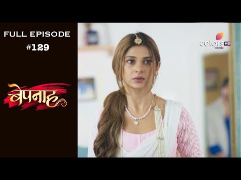 Bepannah - 12th September 2018 - बेपनाह - Full Episode thumbnail