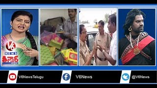 Govt Employees Shopping In Office | Corporator Catches RTO Legs | Sangeeth Junction | Teenmaar News