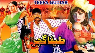 TEEFA GUJJAR - SULTAN RAHI & SAIMA  - OFFICIAL PAKISTANI MOVIE