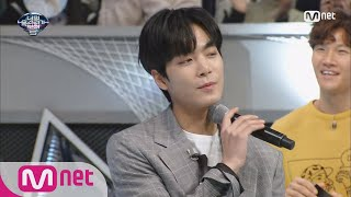 I Can See Your Voice 5 종현이의 목싱크 두싱크! (뉴이스트W 오프닝부터 열일) 180413 EP.11