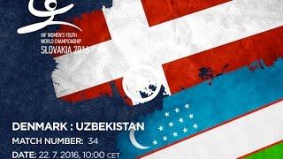 Дания до 18 : Узбекистан до 18