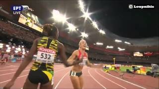 2nd Place German Athlete Snubs Shermaine Williams After Women's 100M Finals