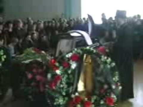 похороны круга