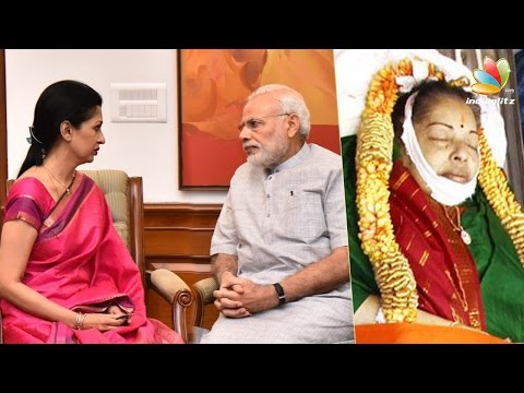 Gowthami asks Modi to investigate Jayalalitha's Death | Hot Tamil Cinema News