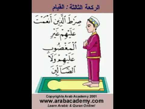 Apprendre facilement la prière musulmane