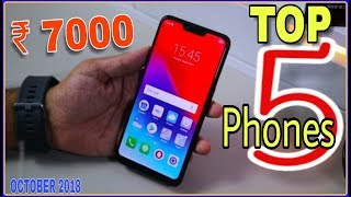 Top 5 Best 4G VoLTE Smartphones Under ₹ 7,000 | 2018 | 3GB RAM | 32GB ROM | 5000 mAh Battery | 13 MP