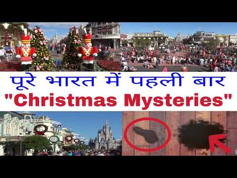 Christmas Mysteries | हिंदी | First time in India | Hindi | 25th December | 2017-2018 |