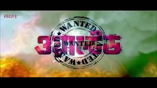 Koro Selam  ( Full Video)   Wanted    Jeet   Srabonty   Latest Bengali song 2016
