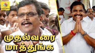 Wait & See : Thanga Tamilselvan speech