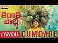 Dum Dare Lyrical Kirrak Party Songs Nikhil Siddharth Samyuktha Simran Sharan Koppisetty mp3