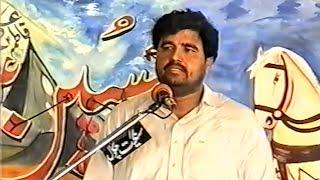 Zakir Syed Amir Abbas Rubani of Bhakkar | Majlis at Mari, Chakwal | 17/03/2004