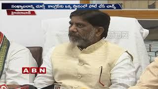 Telangana MLC Elections: CM KCR Announced 5 MLC Candidates