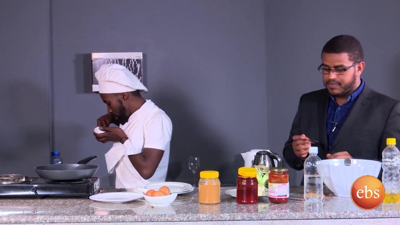 Ethiopian Funny Drama: ከ ሀ እስከ ፖ እና 50 አለቃ ገብሩ ልዩ የፋሲካ ፕሮግራም