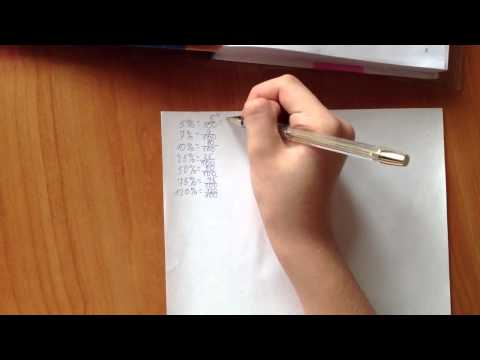 Атамура 6 класс математика ответы