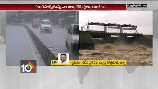 Huge Rains In Kothagudem | Peoples Suffering From Fevers | Bhadradri