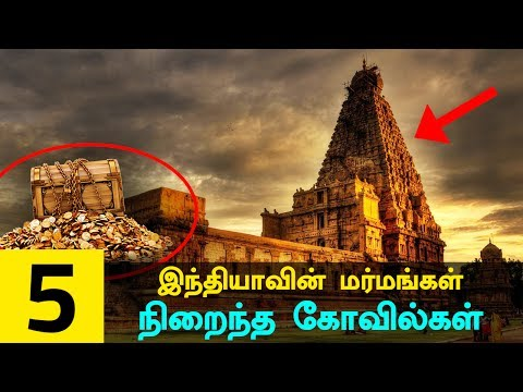 5 Mysteries of Indian Temples that are Beyond the Explanation of Science