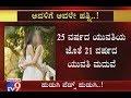 25-Year-Old Girl Marries 21-Year-Old Girl in Bengaluru