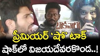 Taxiwala premier show review