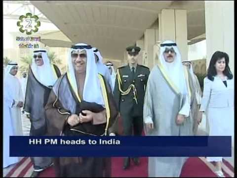 His Highness the Prime Minister of Kuwait arrives in India on an official visit