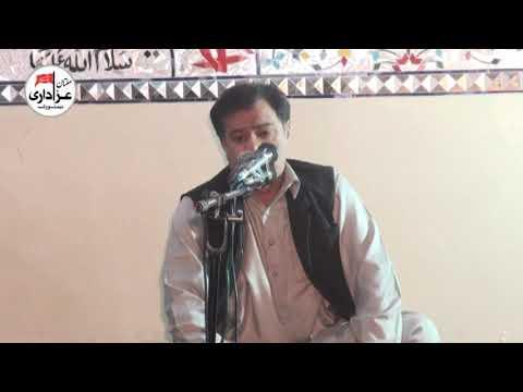 Manqabat khwan  | Majlis e Aza 18 Feb 2018 | ImamBargah Mumtazabad Multan