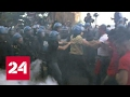 Полиция разогнала противников G7 слезоточивым газом