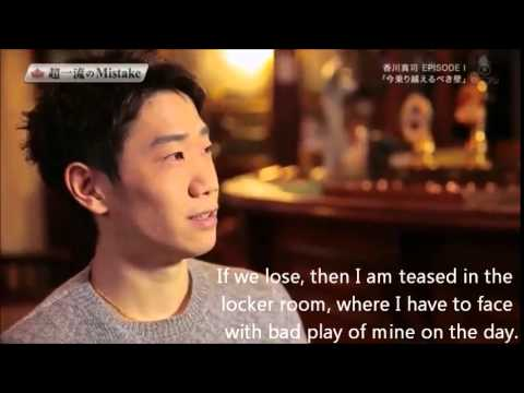 Shinji Kagawa TV interview