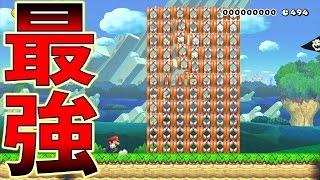 Download マリオ界、最大の敵はバネだった。【マリオメーカー】ゲーム実況 3Gp Mp4