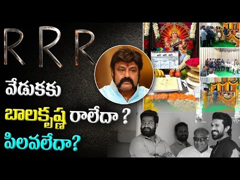The only Star hero Missed out RRR Movie Launch | ABN Telugu