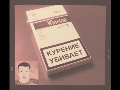 Советы ведунов как бросить курить