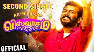 Vettikattu - Viswasam Songs   Ajith Kumar, Nayanthara, D.Imman   Second Single Review