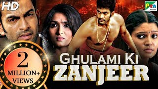 Ghulami Ki Zanjeer | Simhasanam | Full Action Hindi Dubbed Movie | Prithviraj, Vandana Menon