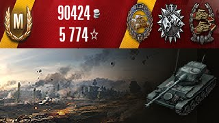World of Tanks - AMX 13 75 | 8045 Spot Damage & 1925 Base Exp. | Subscriber Replay (Rockhound83) #38