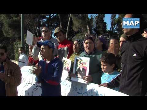Manifestation devant l'ambassade de France à Rabat contre les agissements de responsables français