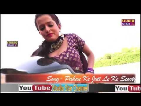 Haryanvi Songs 2015 | Scooty Wali | स्कूटी वाली | Ninu Sawra New Haryanvi Songs