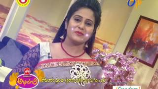 Abhiruchi | 16th January 2017  | Latest Promo