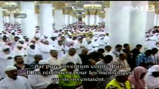 Ramadan 1434: Night 8 Emotional Madeenah Taraweeh by Sheikh Budayr