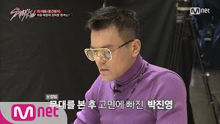 download lagu Stray Kids 6회 배틀 멤버 제외? Yg 배틀 중간평가 gratis
