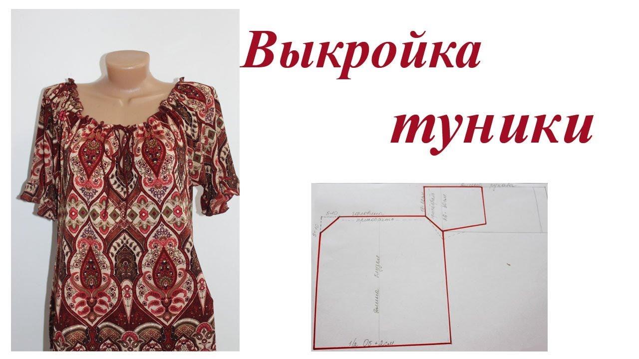 Платье-туника для полных своими руками 66