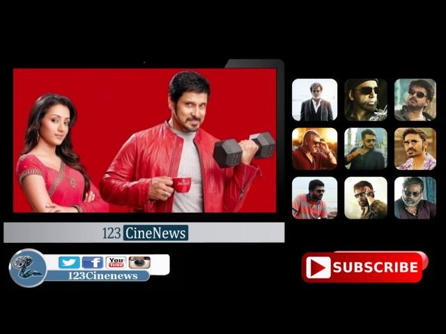 சாமி 2  வில்லனாக பிரபல நடிகர்? | Saamy 2 villain | Vikram