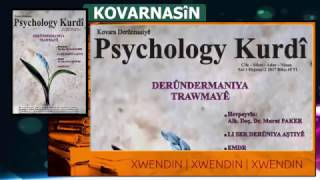 Kovarnasin: Psychology Kurdî 2