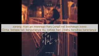 [Indo Sub] Onestar - A Tearful Farewell (사랑 이딴 거) Lyrics