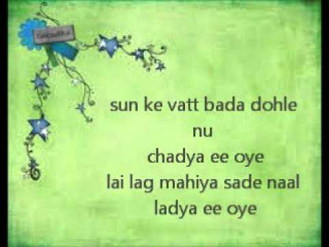 kala doriya with lyrics (punjabi folk song)