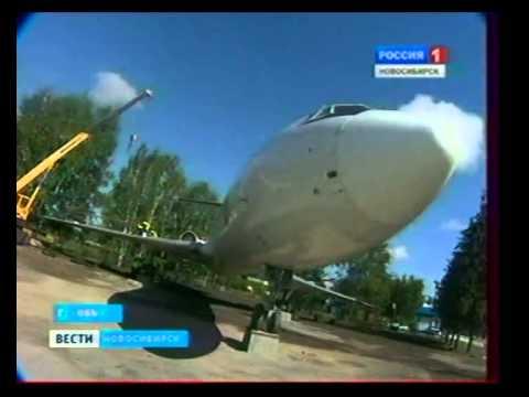 В Новосибирске установили самолёт-памятник Ту-154.