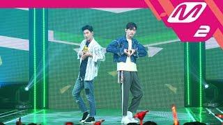 [MPD직캠] 동방신기 직캠 4K '평행선(Love Line)' (TVXQ! FanCam) | @MCOUNTDOWN_2018.3.29
